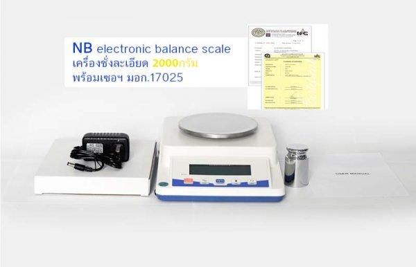 nb-2000c