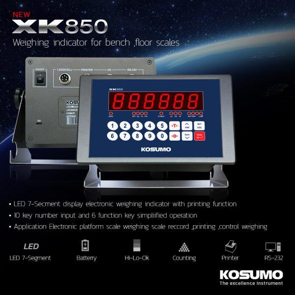 เครื่องชั่งตั้งพื้น XK-850